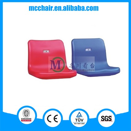 Libra gym fixed plastic chair indoor or outdoor plastic seat for bus uv chair