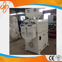 Rice mill machinery High Quality rice machine