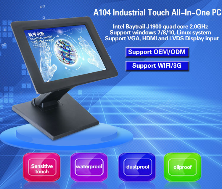 10.4 inch touch OEM all in one pc barebone kit J1900 quad core 2.0GHZ