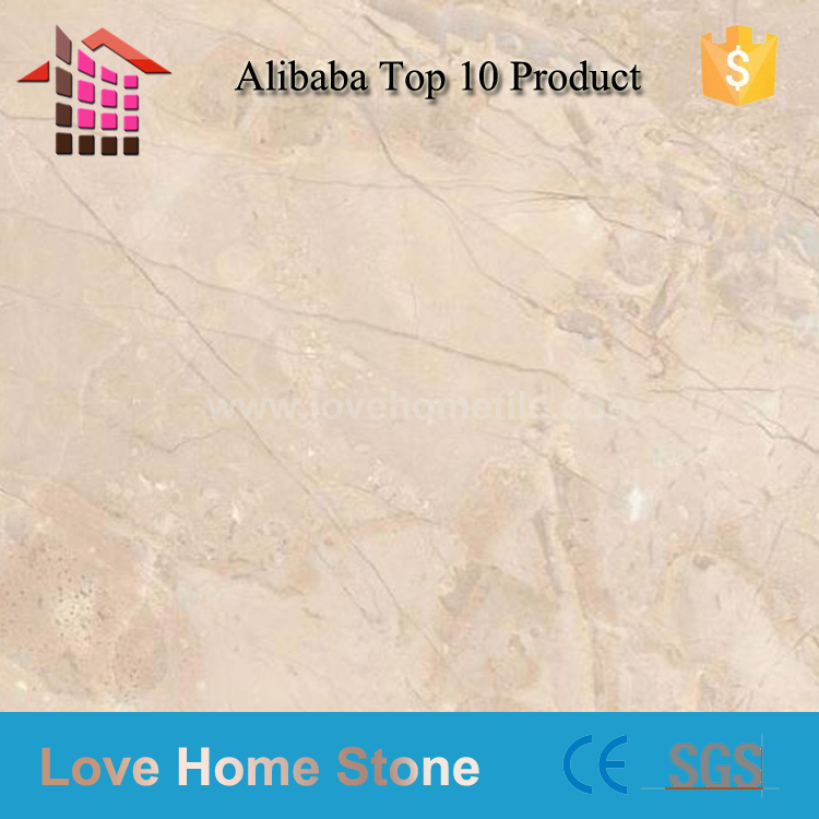 Europe Style Cheap Amasya Regal Beige Marble