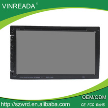 "6.95"" Multifunctional Car DVD with DVD/AV/TV/USB/SD/MP4/RADIO/TOUCH SCREEN/BLUETOOTH/GPS/Google Map"