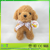 Customized Best Made Cheap Mini 20cm Soft Plush Dog Toy For Kids