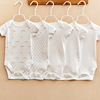 New Baby Clothing High Quality Organic