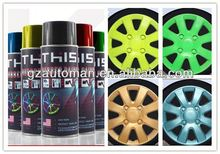 2015 New Pvc Dip Coating, Cheap Price Rubber Paint, Colorful Plastic Dip Spray