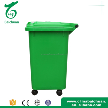 50L Various size medical waste and recycling bin