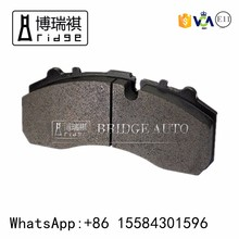 Auto part Brake pad RENAULT 7701207968