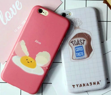 tpu mobile cover free sample phone case for i phone 7