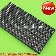 Outdoor 32*16 cm Yellow / Green / White / RGB / White P10 LED Matrix Module Panel Price(CE & RoHS Compliant)