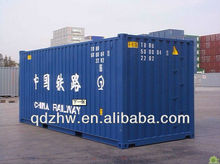Professional Cargo Shipping/From Qingdao to VENEZUELA/Good Vessels/Best price/MSC/MSK/CMA/ZIM/COSCO/CSCL/APL/HANJIN/CSAV/YML