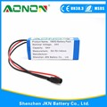 AONON 18650 24v 10ah rechargeable Lithium ion Battery pack