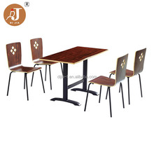 Antique Cheap Fast Food Restaurant Laminate Dining Chair for Sale