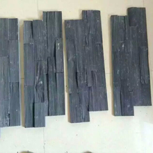 Wholesale China cheap Wall Cladding Tiles Natural Culture Stone Black Slate