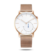 Classic Rose Gold Mesh Stainless Steel Mens Watch