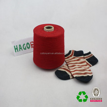 Ne 20/2 oe recycled regenerated colored cotton yarn for weaving