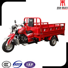 Three Wheel Motor Bike, 3 Wheeled Motor cycle Made in China