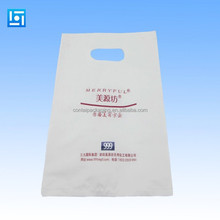 20 years experience factory for disaposable t-shirt thank you plastic shopping bag/die cut handle bag