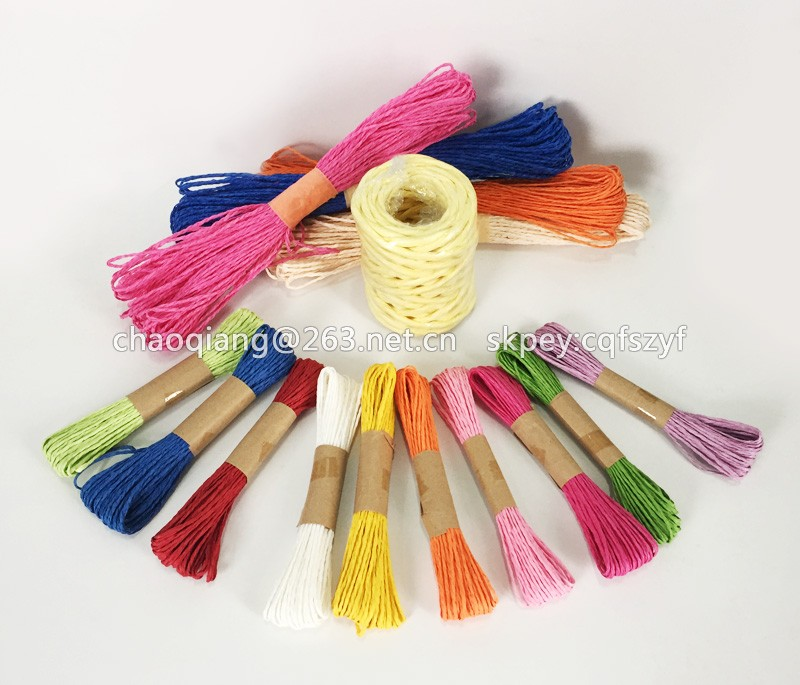 Пряжа канат для вязания 89