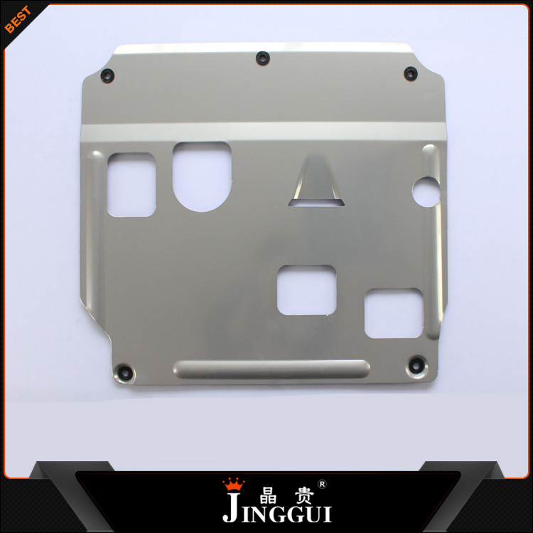 car auto skid plate for KIA 13 K3 1.6
