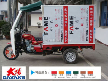 150cc 4 stroke electric van cargo tricycle with 5 wheels for sale