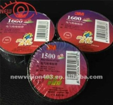 3M original high voltage stand pvc duct tape