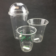 Plastic PLA Cup With Lid