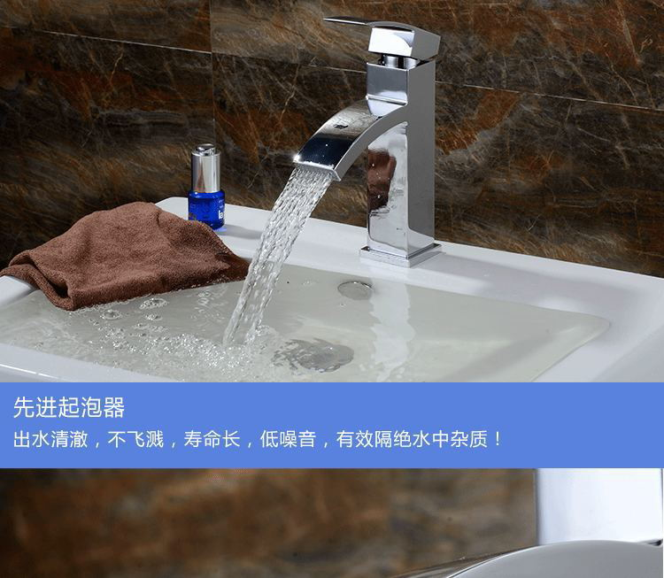 brass basin water fall type water faucet