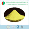manufacturer supply Industrial & Medicine natural tannic acid extract