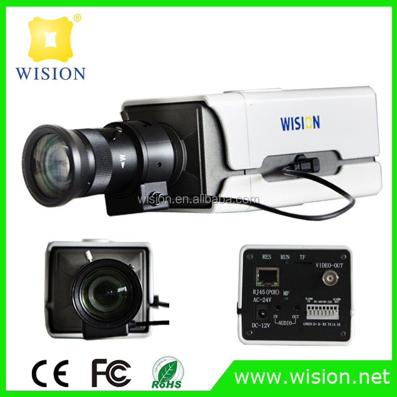 New Product two-voice intercon& WDR &defog 1080P HD digital smart IPC IP camera 2MP network cctv camera