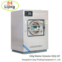 20kg CE approved hotel washing machine cover front loading