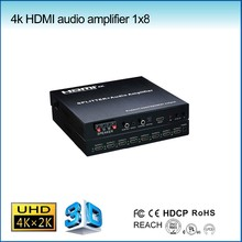 4k 8 port av audio video splitter hdmi with audio amplifier