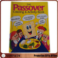Passover activity & coloring books