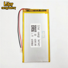 3.7V 4500mAh 4380100 Polymer Lithium Rechargeable <strong>Battery</strong> For MP5 GPS DVD E-book Tablet PC video game