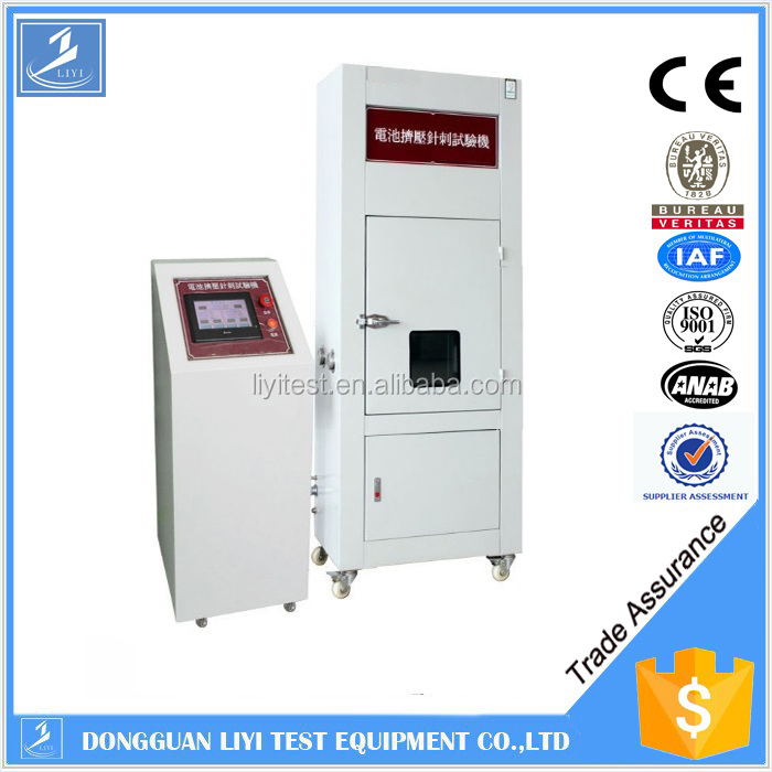 Battery Test Equipment for mobile phone
