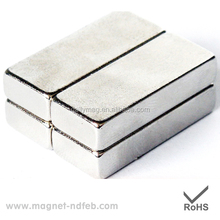 N35SH High Temperature Neodymium Magnets
