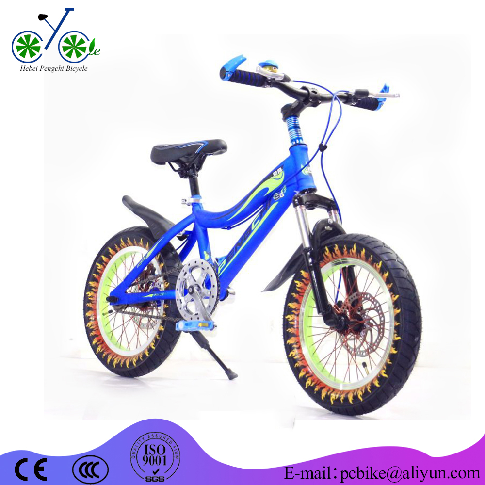 The Smurfs Kids bike/ aluminium alloy rim double disc brake Europe stand baby bicycle