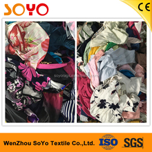 cheapest bulk wholesales cream used clothes second hand clothing in kg