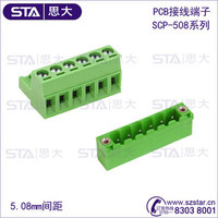 Contactor Pin Insulating Terminal Connector PCB Soldering Mount 5.0/5.08mm Pitch