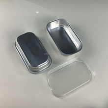 158*92*33mm 320ml top quality disposable aluminum foil airline food service containers with lids