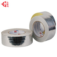 Hot-selling free sample sliver fireproof fiberglass reinforced aluminum foil tape