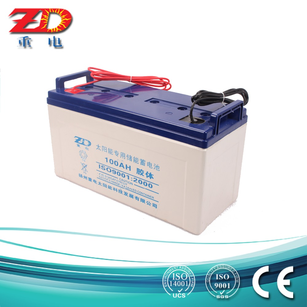 12v 100ah solar street light battery rechargeable lead acid battery AGM battery for UPS