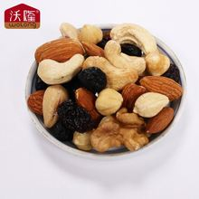 wholesale peanuts healthy food organic snack mixed nuts for break time
