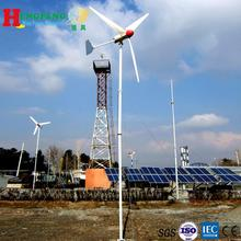 Reliable 48V 110V 200V 1KW 1.5KW off grid or on grid wind turbine for home in China
