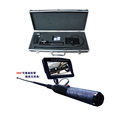 professional used in Under Vehicle Security Inspection car Bomb Detector MCD-V7D