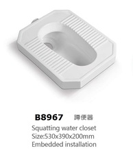 China Floor Standing Urinal Flush Tank Urinal Chair supplier