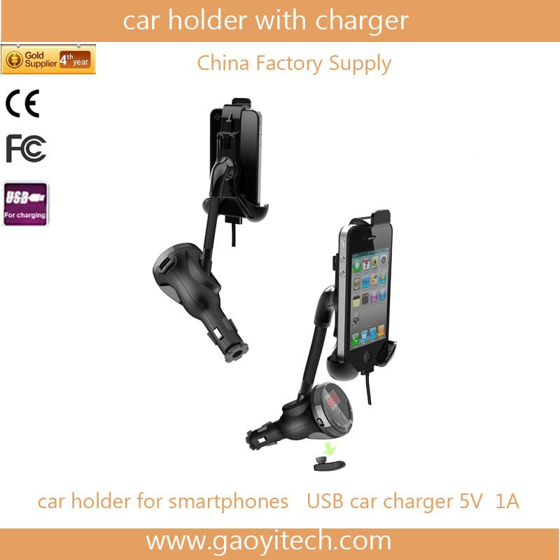 Hot sale PC+ABS material LCD screen car holder charger with FM transmitter (HC07)