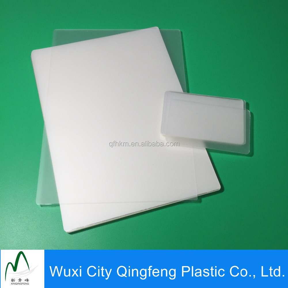"Laminating Pouch Film 57 x 95 mm For Business Card With Size 2-1/4""x3-3/4"""