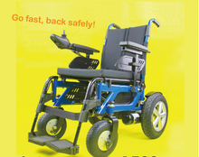showgood cheap price wide wheels portable electric wheelchair