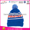 Cheap decorate knitted beanie hat with top ball