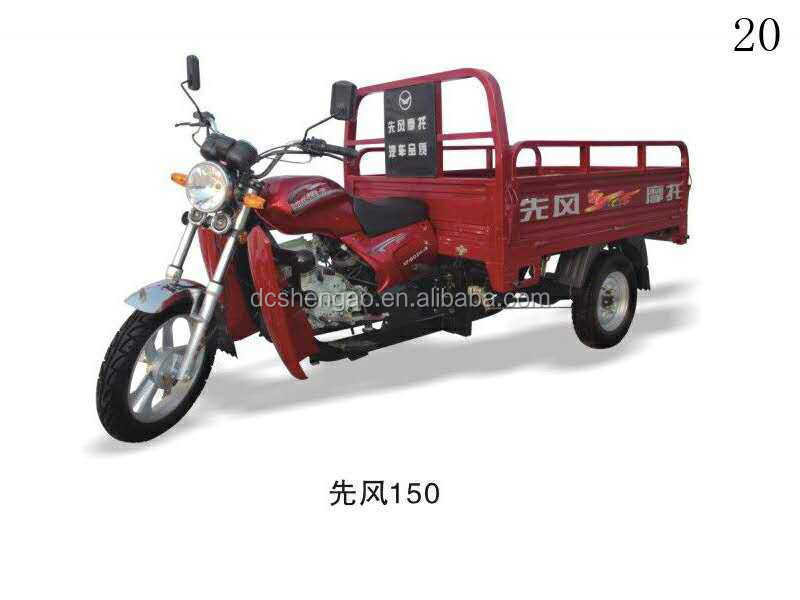 3 wheel motor tricycle for cargo with cabin/ 150cc engine