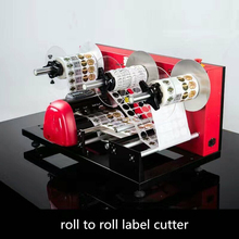 Label cutter - Printing & Cutting Solution( YLCM-001)
